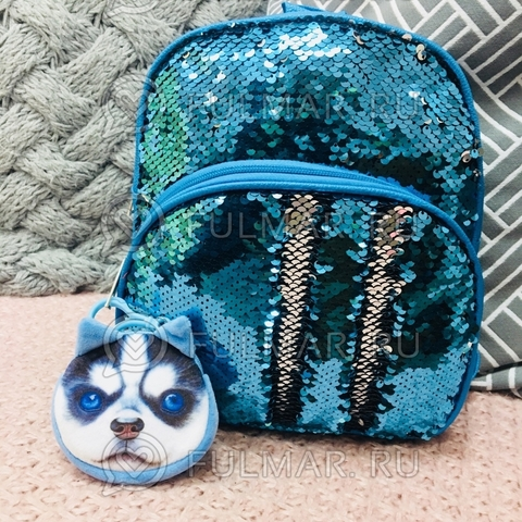Рюкзак голубой с пайетками меняет цвет Голубой-Серебристый и брелок-ключница Масик
