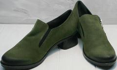Удобные женские туфли на устойчивом каблуке 5 см демисезонные Miss Rozella 503-08 Khaki.