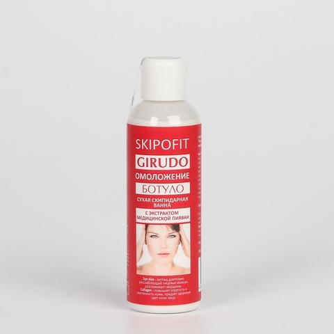 Сухая скипидарная ванна SKIPOFIIT GIRUDO Ботуло эффект c с экстрактом медицинской пиявки, 150 мл НИИ Натуротерапии