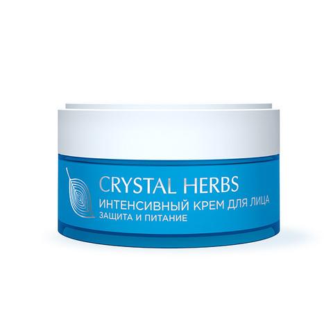 Интенсивный крем для лица Crystal Herbs