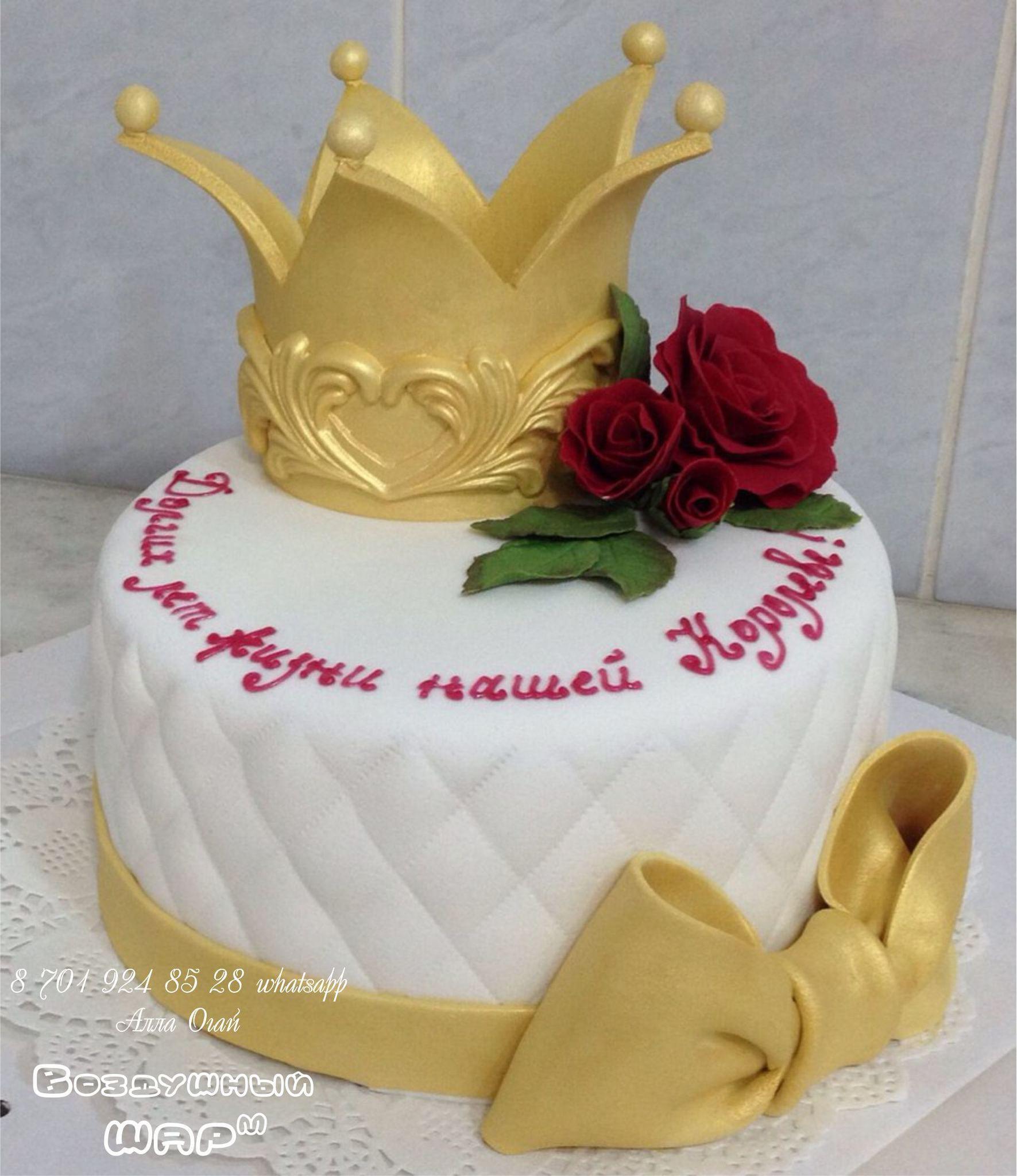 торт для маленькой принцессы Алматы