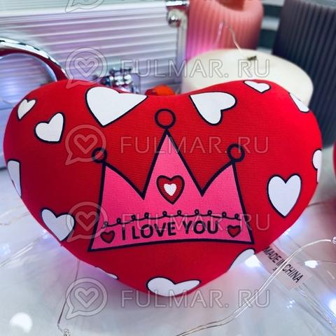 Сердце Валентинка антистресс игрушка I Love you с короной (14х12х4 см)