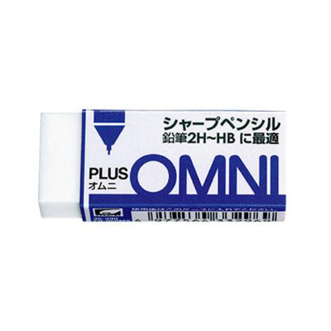 Ластик Plus Omni (для механических карандашей и карандашей 2H-HB) - 13 г