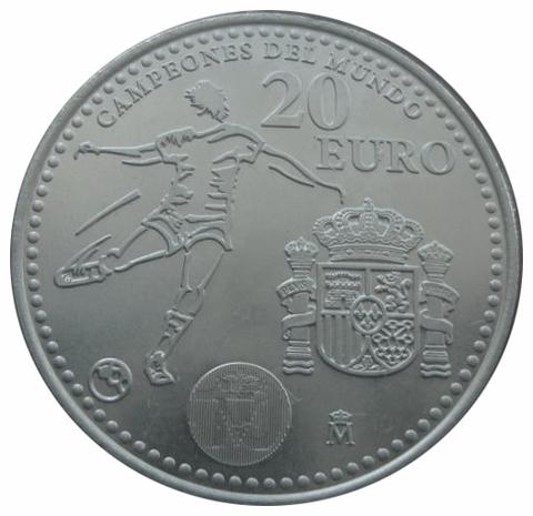 20 евро Чемпионат мира по футболу ЮАР 2010 г. Испания 2010 г.