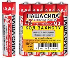 Батарейки Наша Сила R03, AAA, X2 (4/60/2400)