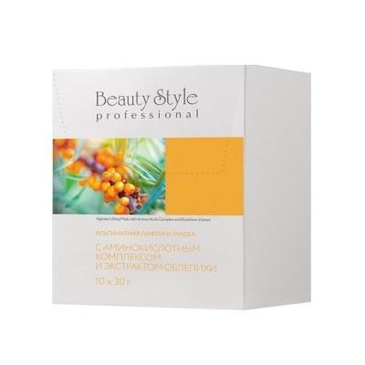 Маска-лифтинг альгинатная с аминокислотным комплексом и экстрактом облепихи Beauty Style 10шт