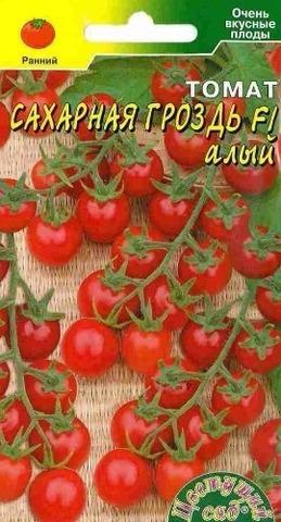 Семена Томат Сахарная гроздь F1 черри алый, ЗГ