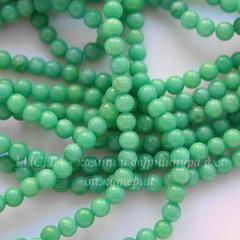 Бусина Жадеит (тониров), шарик, цвет - зеленая бирюза, 4 мм, нить