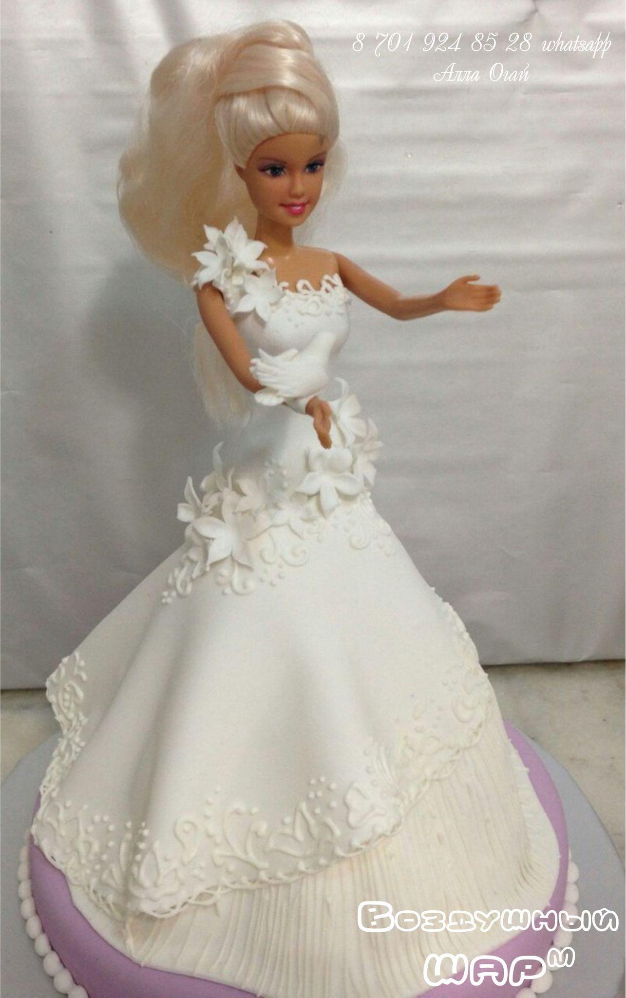 торт кукла Алматы