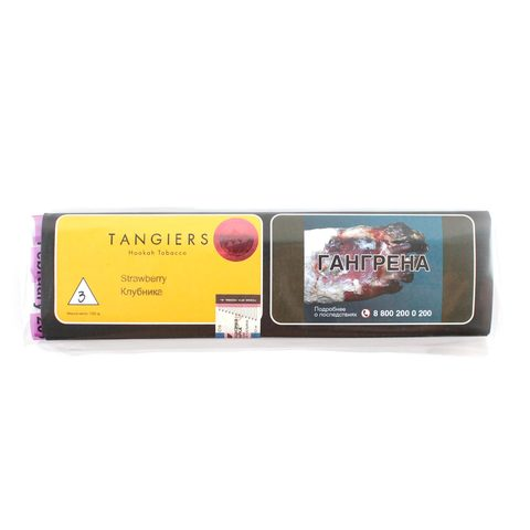 Табак для кальяна Tangiers Noir (желтый) 3 Strawberry