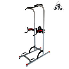 Турник - брусья DFC Power Tower Homegym G040