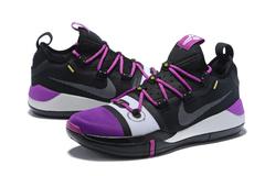 Nike Kobe AD 'Black/Violet'