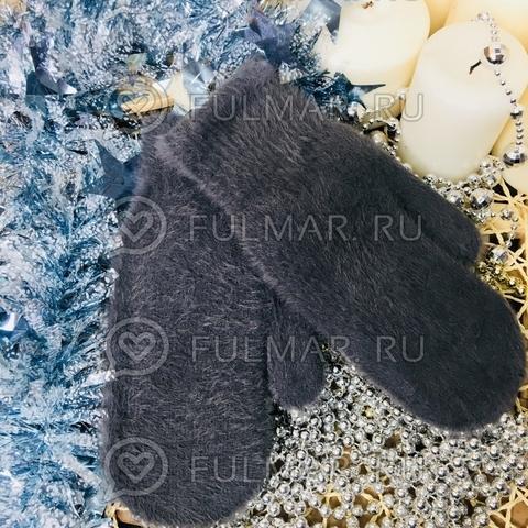 Варежки женские зимние пушистые (цвет: Асфальтовый)