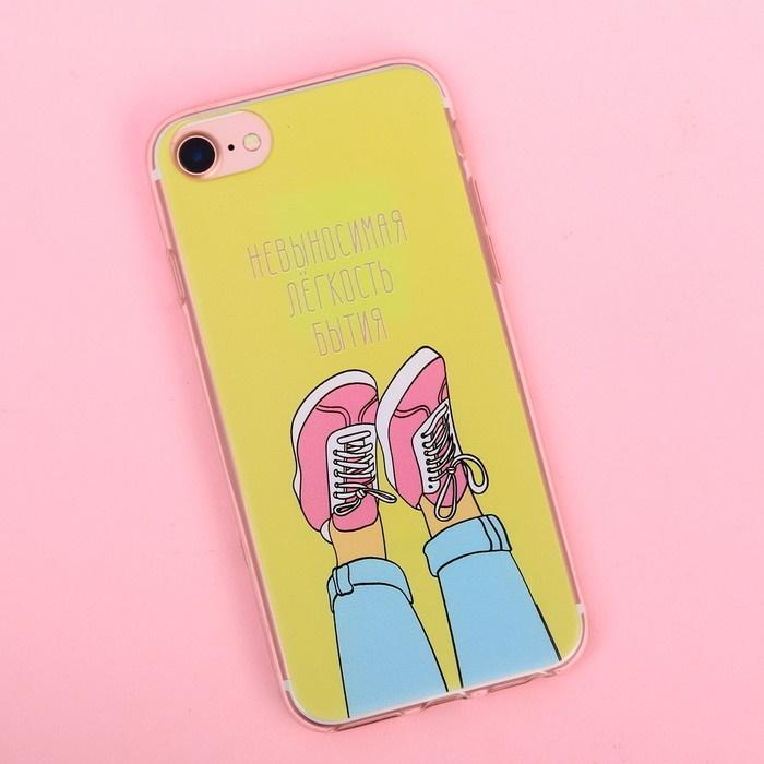 Чехол для телефона iPhone 7 с рельефным нанесением «Лёгкость бытия» фото