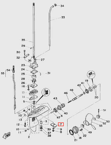Анод  для лодочного мотора  T5 Sea-PRO