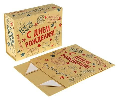 060-6489 Подарочная коробка-трансформер