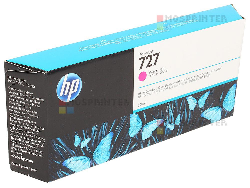 (F9J77A) HP 727