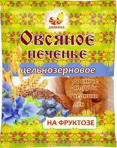 Дивинка печенье овсяное ц/з на фруктозе с  отрубями, черникой и льном 300 г