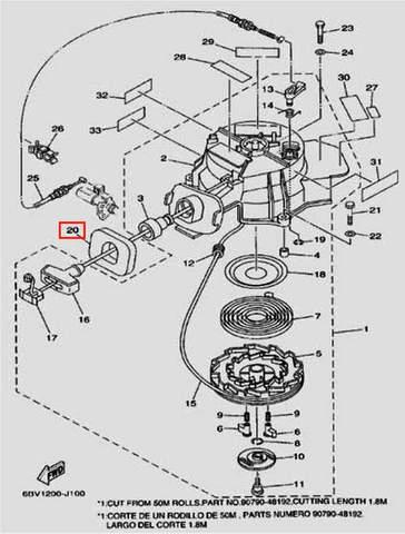 Уплотнитель резиновый для лодочного мотора F5 Sea-PRO(10-20)