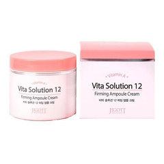 Jigott Vita Solution 12 Firming Ampoule Cream - Крем омолаживающий ампульный
