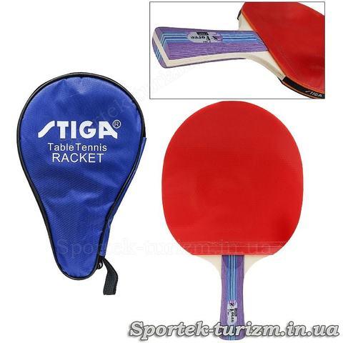 Ракетка для настольного тенниса Stiga Forse в чехле