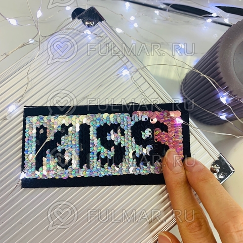 Нашивка KISS с двусторонним пайетками цвет: Блестящий Розовый-Серебристый (12х6 см)