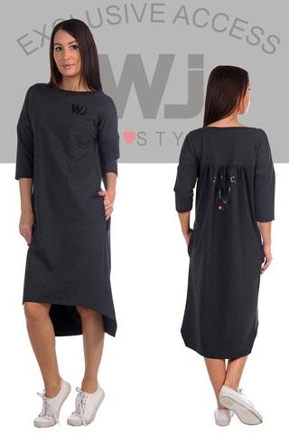Платье Комильфо