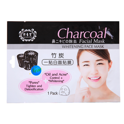 Маска для лица  Charcoal whitening face mask Belov