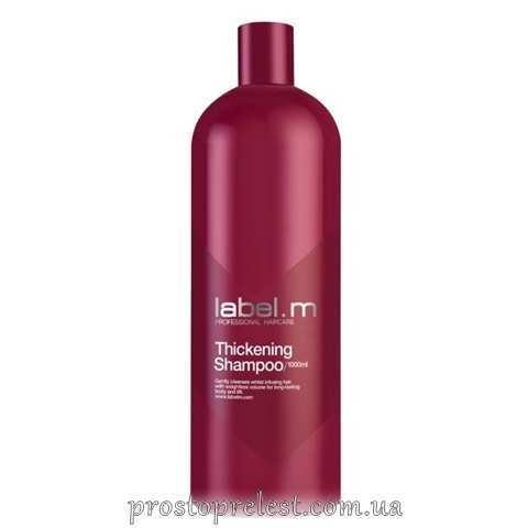 Label.M Thickening Shampoo - Шампунь для объема