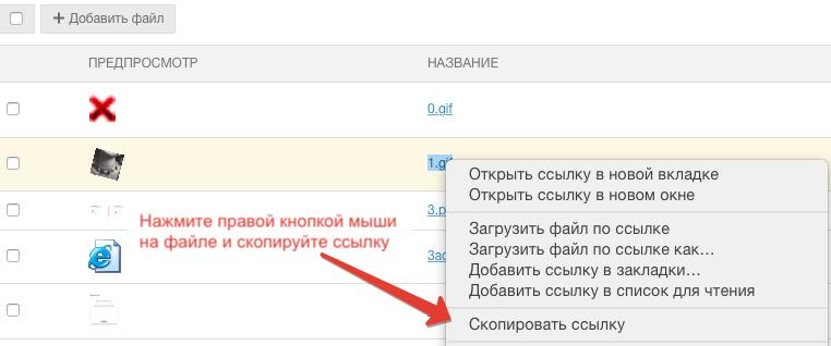 Оставить ссылки для файлов на сайтах продажа ссылок со своего сайта что это