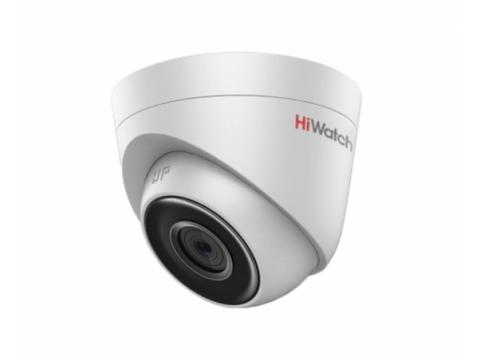 Камера видеонаблюдения HiWatch DS-I203