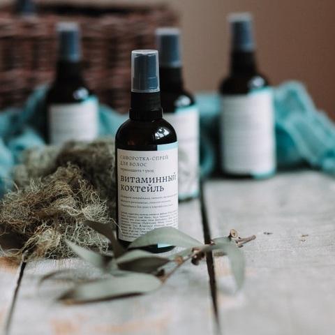 Сыворотка-термозащита для волос Витаминный коктейль | Краснополянская Косметика