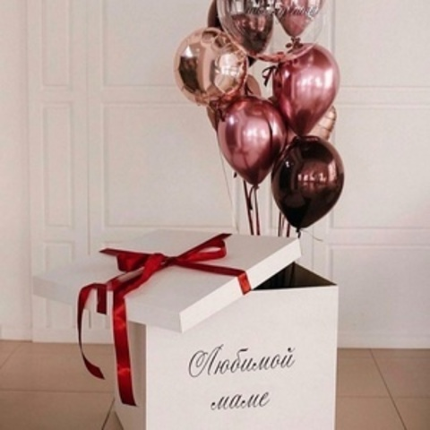 Коробка с шарами любимой маме