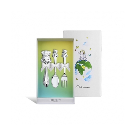 24016 Подарочный набор для малыша из 3х предметов