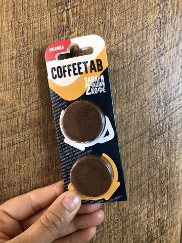 Кофе COFFEETAB КИСЛИНКА