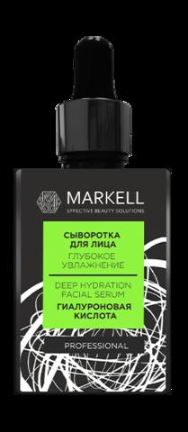 Markell Professional Сыворотка для лица Глубокое увлажнение Гиалуроновая кислота 16+ 30мл