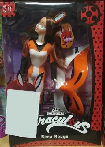 Леди Баг с рыжей маской