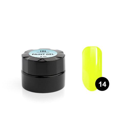 Гель-краска для дизайна ногтей TNL №14 (желтый), 6 мл.