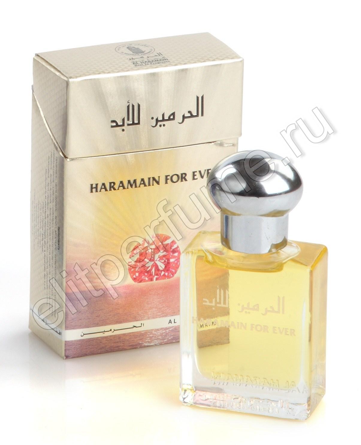 Харамайн Навсегда Haramain Forever 15 мл арабские масляные духи от Аль Харамайн Al Haramain Perfumes