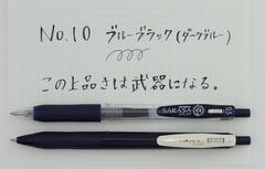 Ручка гелевая Zebra Sarasa Clip 0.5 Blue Black купить в pen24.ru