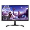 Quad HD IPS монитор LG 32 дюйма 32QN600-B