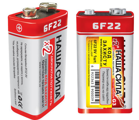 Батарейки Наша Сила 6F22 X2 (1/10/500)