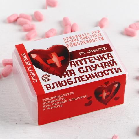 Конфеты в таблетнице «На случай влюблённости», 50 г