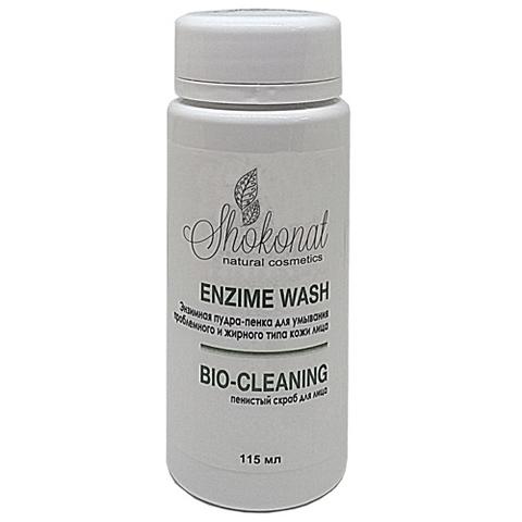 Энзимная пудра-пенка для умывания проблемного и жирного типа кожи лица Enzime wash (скраб для лица) Шоконат
