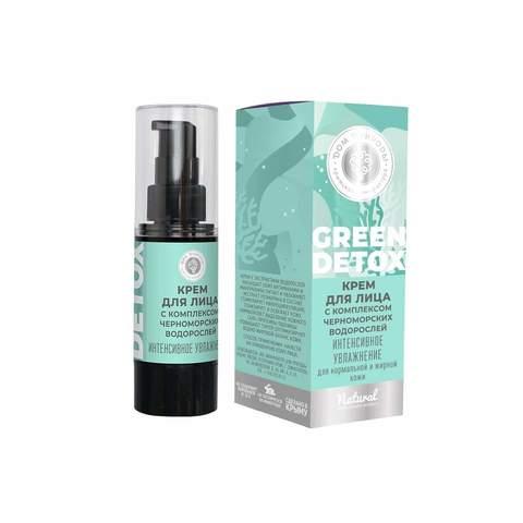 Крем для лица «Интенсивное увлажнение» для нормальной и жирной кожи