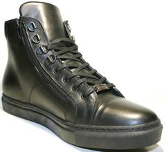 Черные мужские ботинки  кожаные молодежные на толстой подошве Cabani термо.