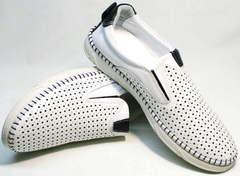 Перфорированные туфли слипоны мужские Ridge Z-441 White Black.