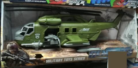 Зелёный вертолёт по 40 СМ