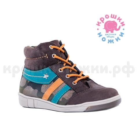 Ботинки коричневый , Котофей (ТК Луч)