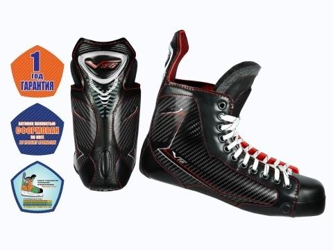 Ботинки хоккейные F1